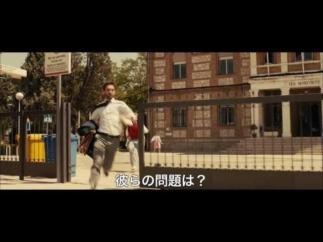 映画『ゴースト・スクール』予告編