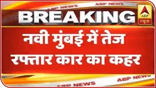 Navi Mumbai: Horrifying Car Accident Captured On Camera