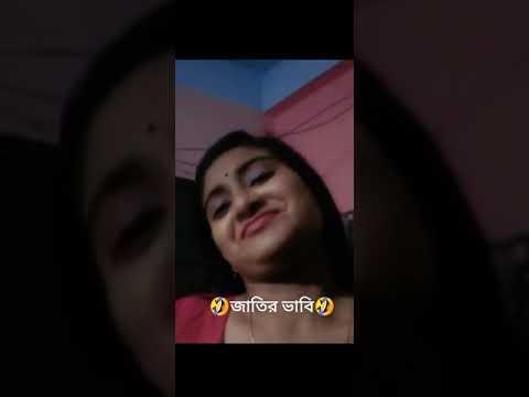 Download Viral Bhabi X-Video #Short #Shorts #bd