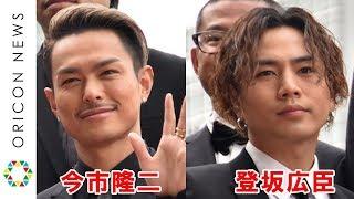 チャンネル登録:https://goo.gl/U4Waal 三代目 J Soul Brothers from E...