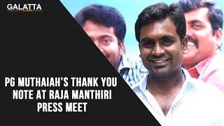PG Muthaiah's Thank You Note At Raja Manthiri PressMeet