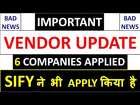 IMPORTANT VENDOR UPDATE ! 6 COMPANIES APPLIED | SIFY ने भी APPLY किया है -  BAD NEWS !
