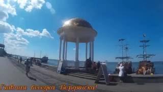 Бердянск 2016 Как мы отдыхали на азовском море.
