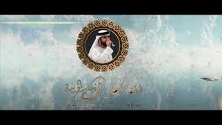 هيض غرامي | أداء فرقة سلطان الريسي الحربية