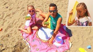 РОЗЫГРЫШИ на каникулах от Насти и Саши/Как стать БОГАТЫМ/Нашли СОКРОВИЩА в песке РАСПАКОВКА