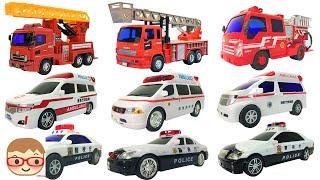 消防車、救急車、パトカー、はたらくくるまが坂を走るよ!