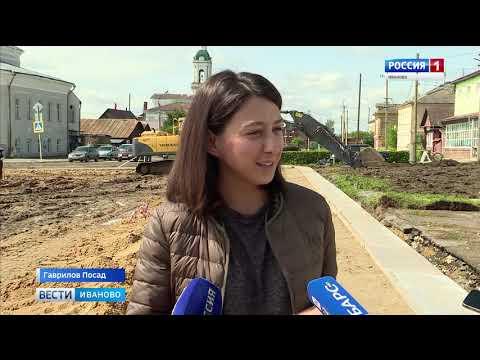 Центральная площадь Гаврилова Посада начала преображаться