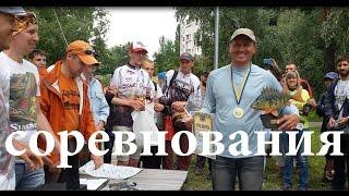 Рыболовные соревнования по рыбалке ловля окуня на спиннинг ультралайт микроджиг наноджиг рыбалка(Рыболовные соревнования по рыбалке ловля окуня на спиннинг ультралайт микроджиг наноджиг рыбалка в Киеве...., 2016-05-29T16:21:24.000Z)