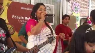 Tomar keno jole bondhu by Momtaz Begum
