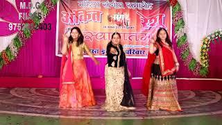 mehndi rachan lagi group dance mahila sangeet medy dance group damoh