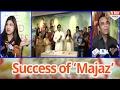 Success Party Of Film 'Majaz - Ae Gham-e-Dil Kya Karun'   Alka Yagnik, Talat Aziz