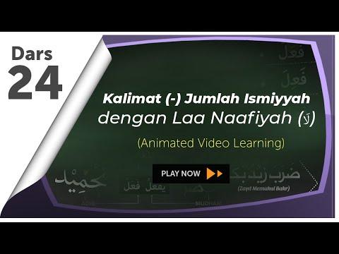 #24 Laa Naafiyah Lil Jins | Nahwu Animated Learning