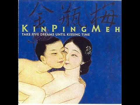 Kin Ping Meh -  I Love  You Baby more than you ll ever know 1970 )