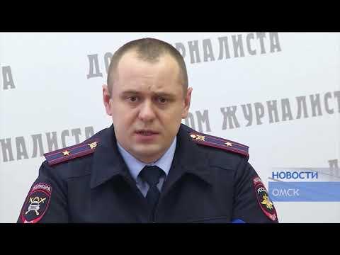НОВОСТИ от 15 01 20_Антенна 7_Омск