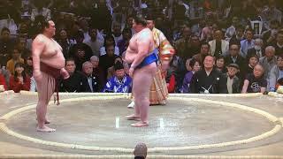 Kisenosato Ichinojo.