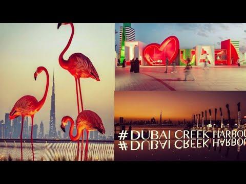 Dubai Creek Harbour ,Tourist Places In Dubai//Travel Vlog