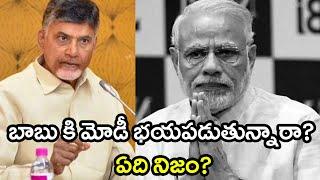 Is Modi Fearing Chandrababu