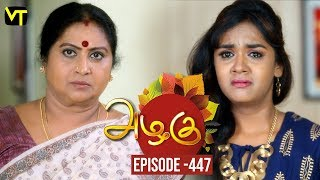 Azhagu - Tamil Serial | அழகு | Episode 447 | Sun TV Serials | 10 May 2019 | Revathy | VisionTime