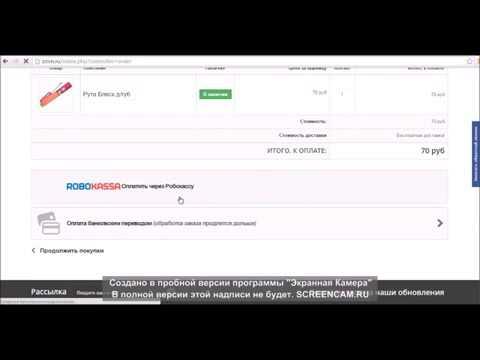 Часть 1. Как купить на Aliexpress через мобильное приложение и получить кэшбэк