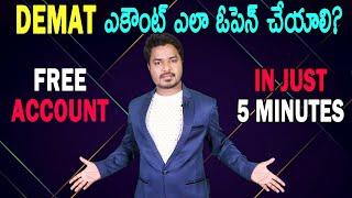 Free DEMAT Account Opening In Telugu   Stock Market Trading   Vikram Aditya Latest Videos   #EP225