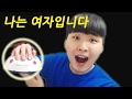거짓말 탐지기에 걸리지 않는 꿀팁& 작동원리 대 공개!  호기심 해결사  몽키즈TV - YouTube