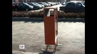 Повреждены уличные урны(http://beloreck-tv.ru/ - Новости Белорецка В дежурную часть полиции поступило сразу несколько сообщений о том, что..., 2012-10-09T12:26:57.000Z)