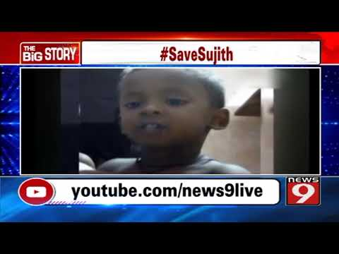 Massive rescue operations underway to save Sujith