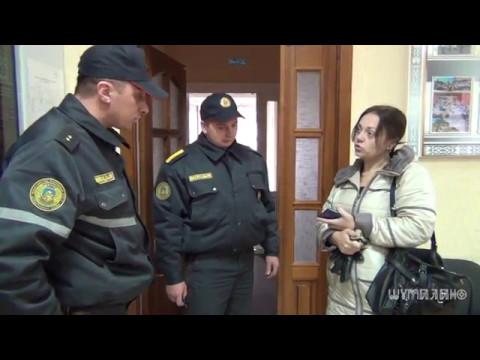За Гранью 😻👿 3 выпуск 🚓 Исполком, банк и милиция. Челлендж в Шумилино