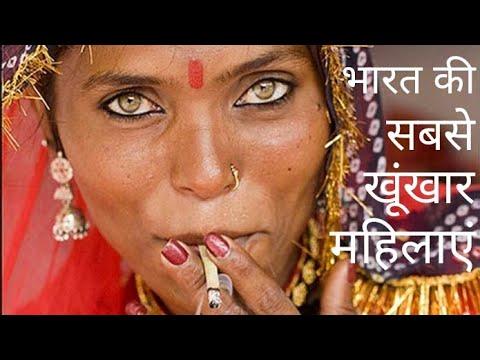Extreme Lady Dons Of India | भारत की सबसे खतरनाक महिलाए.