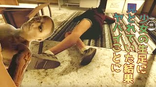 【ARAYA】少女の生足にみとれてた結果エライことに・・・ #11 thumbnail