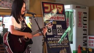 よみうりTV24チャリティー尼崎募金基地「愛は地球を救う」』 日時:2011...