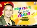 New Year Dj Blast I Himachali Audio Album I Sunil Chauhan I Rajeev Negi I Sms Nirsu video