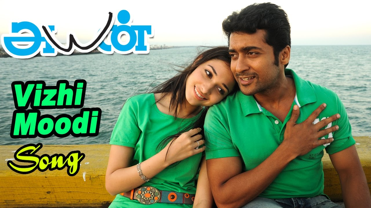 Ayan Tamil Mp3 Songs Download | MassTamilan