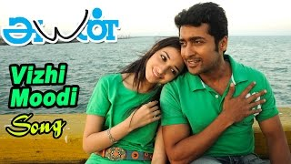 Ayan - Ayan Songs | Tamil Movie Video songs | Vizhi Moodi Video Song | Harris Jeyaraj Hits | Surya