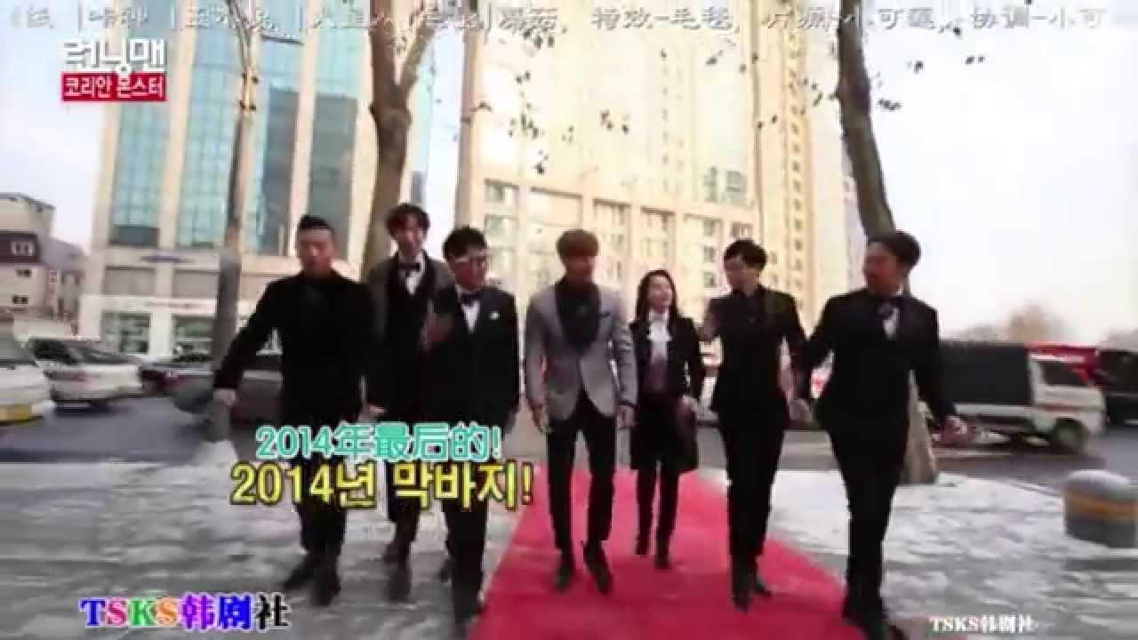 Running Man 2014年最美的宋智孝- YouTube - Linkis com