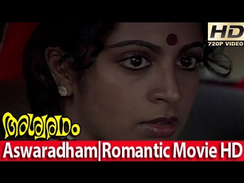 Aswaradham Malayalam Romantic Movie Scene...