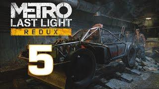 видео Прохождение игры Metro: Last Light