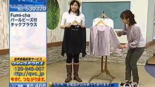 SUPERMODEL GIRL 中島史恵さん. FUMI-CHA 530320 SOLD OUT. 中島史恵 動画 22