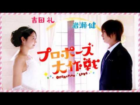 Kibou - Proposal Daisakusen OST