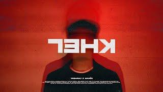 Yashraj Khel Manïn Official Music Video