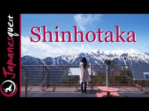 SHINHOTAKA Ropeway and Onsen Guide! A day trip from Takayama!