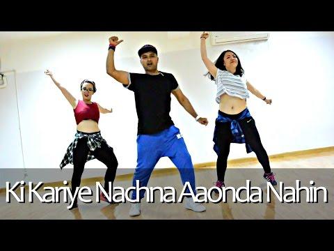 Ki Kariye Nachna Aaonda Nahin | Neha Kakkar, Raftaar | SK Choreography