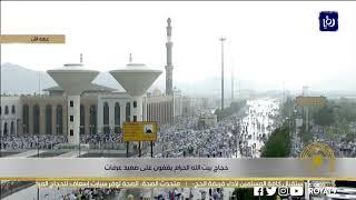 وزيرُ الأوقاف يؤكد أن الحجاجَ الاردنيين بخير  بعد الامطارِ الغزيرةِ على صعيدِ عرفة (10/8/2019)