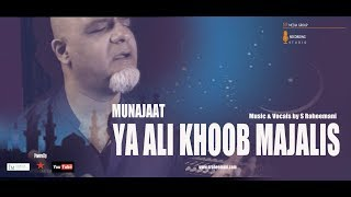 free mp3 songs download - Prophet muhammad ginan mp3 - Free youtube