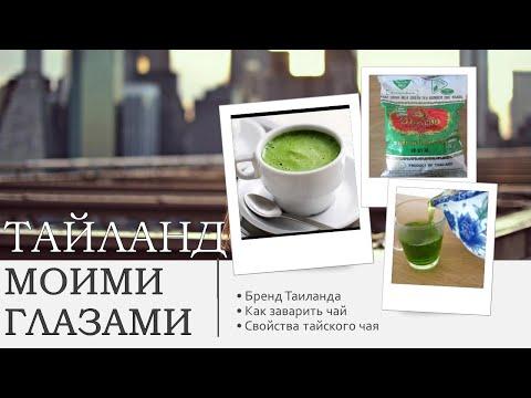 Зеленый чай: польза и вред для печени человека