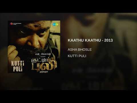 Top Tracks - Gold Devaraj