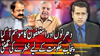 Takrar with Imran Khan - 12 December 2017 | Express News