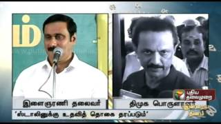 Anbumani comments on Stalin's age; Stalin replies to Anbumani