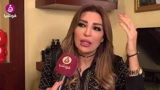 خبيرة التجميل سها شريقي تكشف عن موضة مكياج ربيع 2018