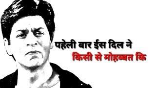 sharukh khan sad dialogue whatsapp status best whatsapp status video